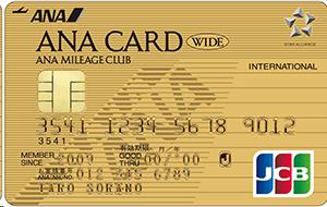 クレジットカードのお買物安心保険(動産総合保険)について