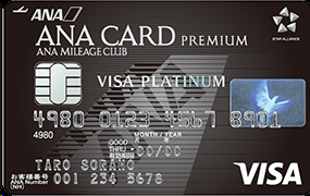 クレジットカードの航空便遅延保険について