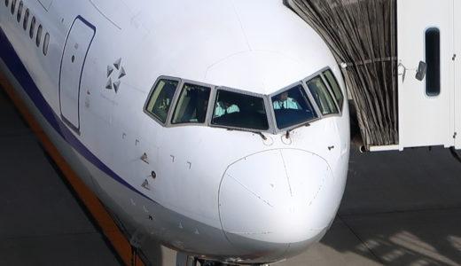 ANA 操縦席の窓にヒビが入り那覇空港に目的地を変更