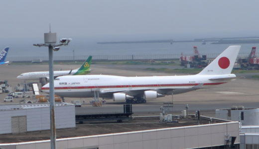 羽田空港のVIP用施設