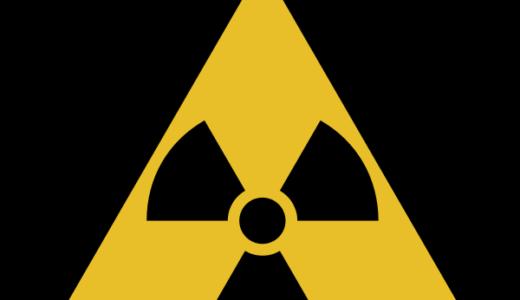 北朝鮮「核弾頭の爆発実験に初成功」そもそも飛行機に乗るとどの程度被爆する?