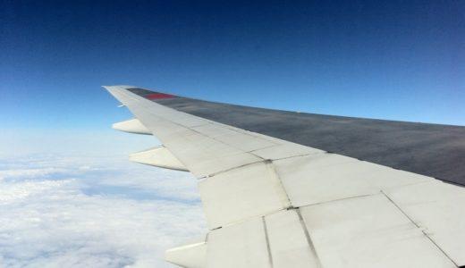 飛行中のエンジンが停止!ETOPS認定機なら安全に目的地へ
