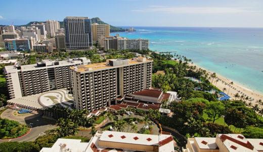 ハワイ旅行記 羽田空港からヒルトン・ハワイアン・ビレッジにチェックインまで