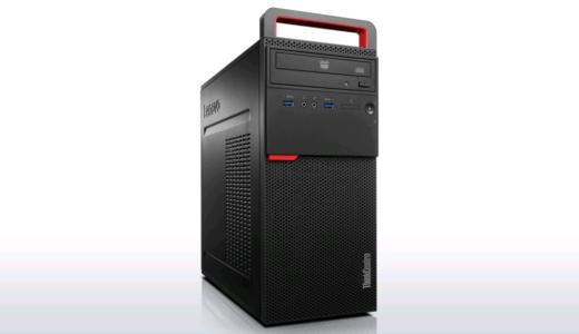 Lenovo/レノボ公式オンラインストアでパソコン購入してお得にマイルをゲット!