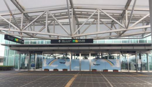 鹿児島空港だけじゃない!北九州空港にも足湯があった!
