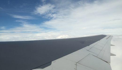 飛行機の巡航高度はなぜ地上から1万メートル?それには理由がある