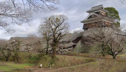 地震で被害を受けた「熊本城」と「桜の馬場 城彩苑」の現状