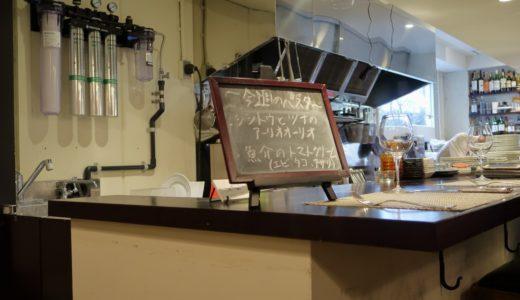 『ルイーダの酒場』からの東京散歩・・・?!