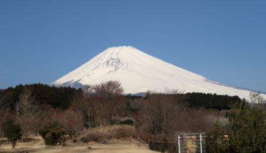【旅行記】富士山周辺を観光してきました。前編