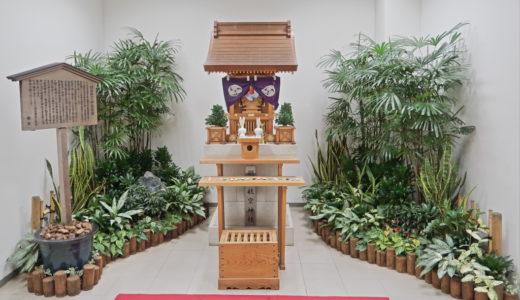 羽田空港にある羽田航空神社