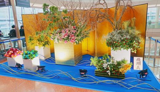 羽田空港のANAラウンジに設置される期間限定のキッズスペース