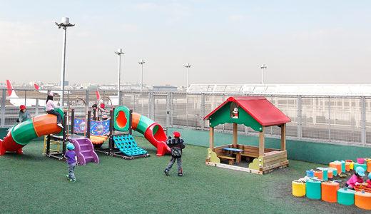 羽田空港に2つ目の保育園『羽田空港第2アンジュ保育園』がオープン