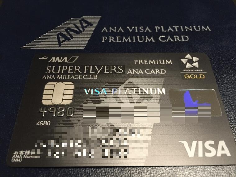 【納税】『都税クレジットカードお支払サイト』でANAマイルを貯める!!