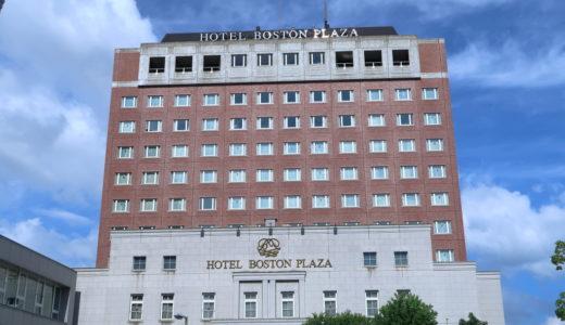 【宿泊記】ホテル ボストンプラザ 草津 びわ湖
