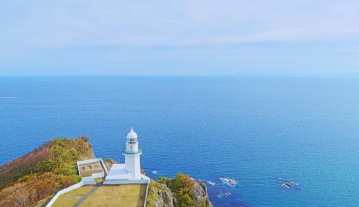 新千歳空港から樽前山神社と地球岬へ!