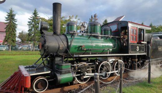 小樽市総合博物館で蒸気機関車に乗ってきました!
