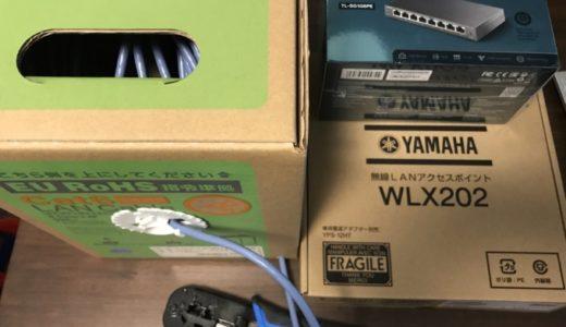 アクセスポイントYAMAHAのWLX220とPoE対応のTL-SG108PEを導入