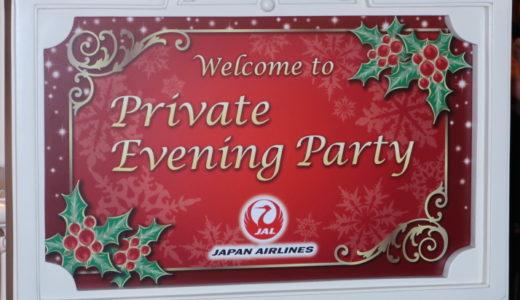 【ディズニー貸切】JAL プライベート・イブニング・パーティーに行ってきました!