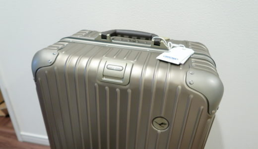 RIMOWA Lufthansa Private Jet Collection 64L Get!!