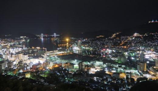 【宿泊記】にっしょうかん新館梅松鶴(長崎)
