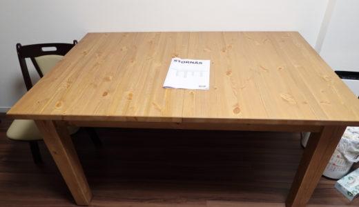 【レビュー】IKEAの伸長式テーブルSTORNÄS(ストールネス)を買って組立てたお話