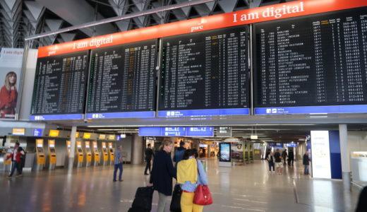 フランクフルト空港でRIMOWAを購入して免税手続きする方法
