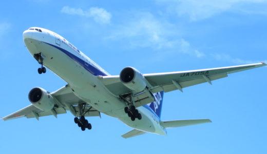 沖縄の飛行機撮影スポットは那覇空港からすぐ近くの瀬長島!