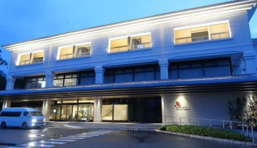 伊豆マリオットホテル修善寺に子連れでポイント宿泊してきました。