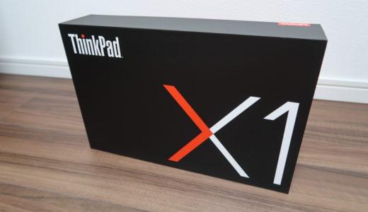 レノボ ThinkPad X1 Carbon 6G (2018年モデル)が到着!