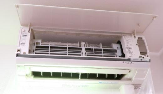 【エアコンのカビ取り方法】カビはフィンよりファンのほうがすごい…