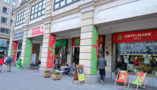 ベルリンで女性に人気のアンペルマンショップ(AMPELMANN Shop)
