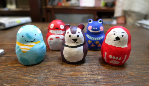 【函館旅行記】湯の川 レンタルハウス ココアは家族旅行に最適でした!
