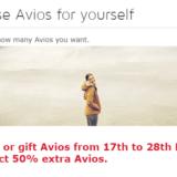 イベリア航空のAviosが50%ボーナスセール中!ブリティッシュエアウェイズ(BA)に移行可能